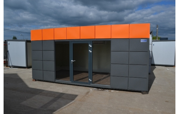 Bürocontainer Beispiel 13